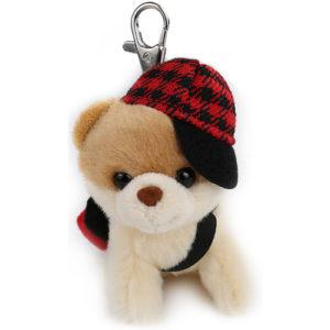 Gund Itty Boo to School  Keychain