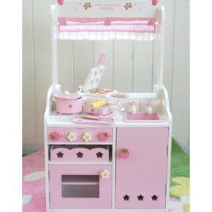Sweet Strawberry Kitchen Set