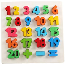 Wooden Chunky Numbers &  Symbols Puzzle